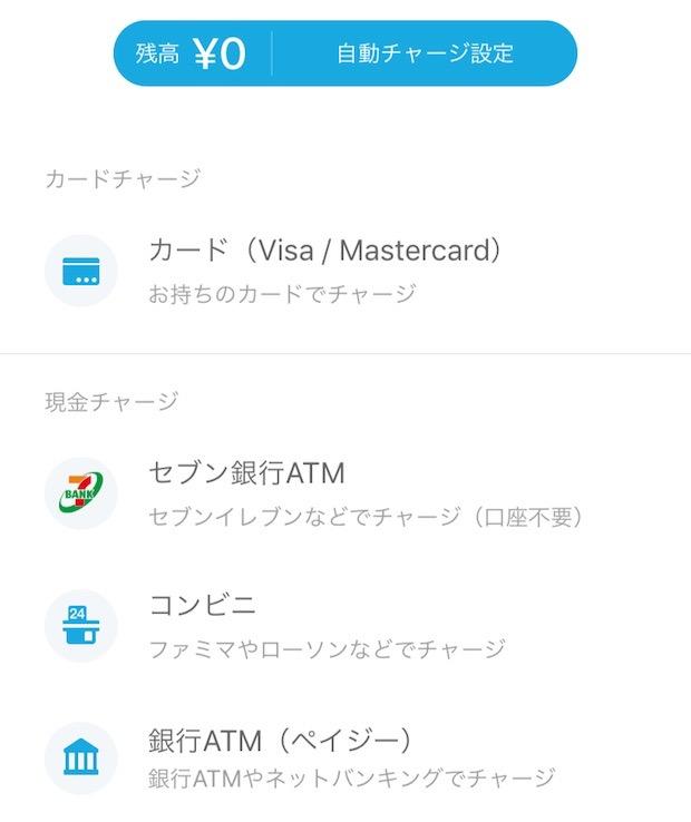 Kyashのアプリの画面