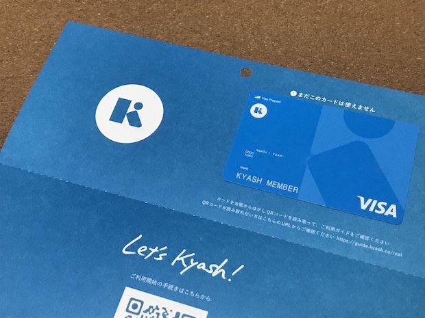 Kyashのリアルカードの写真