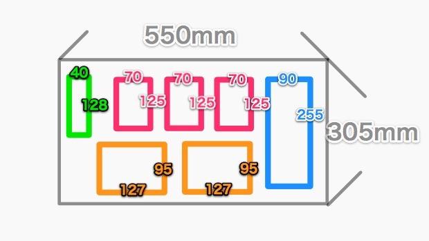 エフェクターボードのサイズを決める