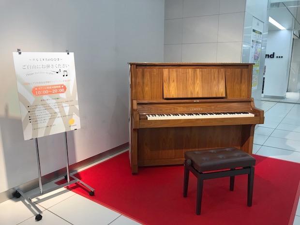 札幌駅のストリートピアノ