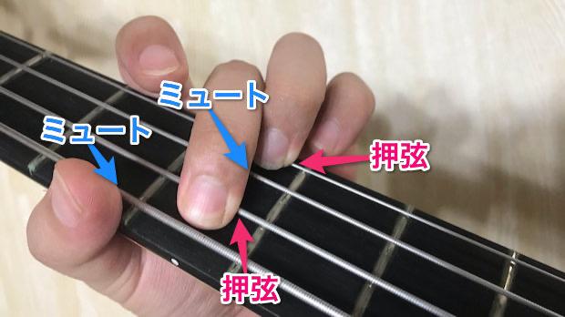 弦をひとつ跨いだ場合の押弦
