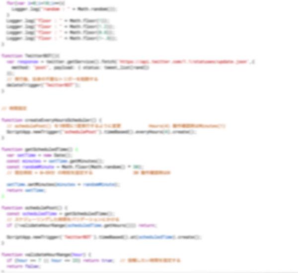自作のbotプログラム