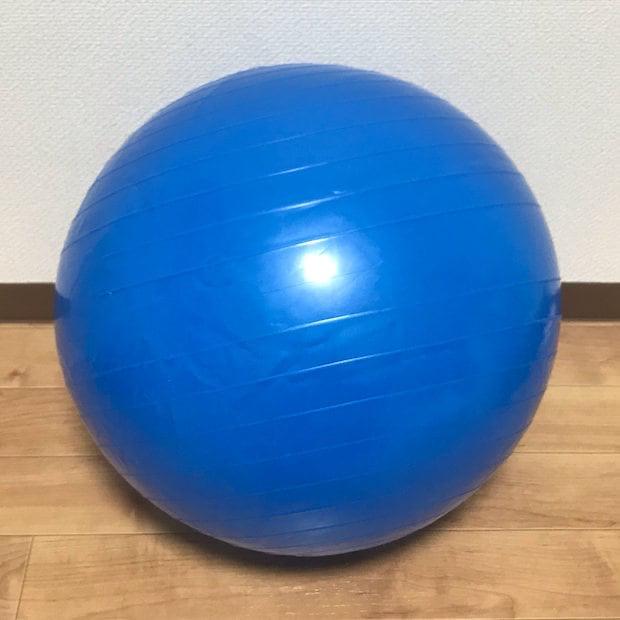 ダイソーのバランスボール